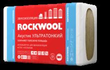 Rockwool Акустик УЛЬТРАТОНКИЙ (АКУСТИК БАТТС ПРО)