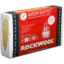 Rockwool Флор Баттс