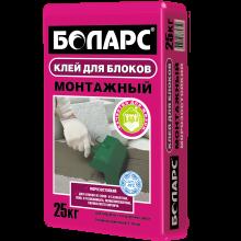 Клей МОНТАЖНЫЙ (морозостойкий) 25 кг