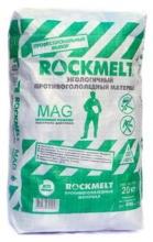 ROCKMELT (Рокмелт) MAG мешок 20 КГ