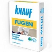 Шпаклевка 'Фуген' 'Кнауф' 10 кг (110)