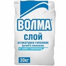 """Штукатурка """"ВОЛМА - СЛОЙ"""" БЕЛЫЙ, 15кг (72шт/под)"""