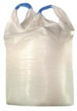 Соль техническая Галит, помол 3, высший сорт МКР 1 тн