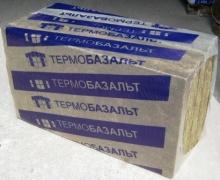 Термобазальт Лайт PL-35