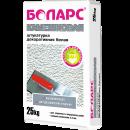 Боларс Штукатурка декоративная КАМЕШКОВАЯ фр.1,0 25 кг