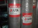 Ютавек 115 серый
