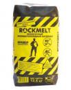 Rockmelt Мраморная крошка мешок 12,5кг фракция 2-5мм