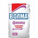 Финишная шпатлёвка 'Волма-Финиш' 5 кг (240 шт./под.)