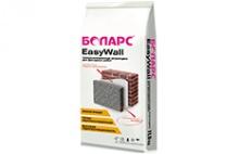 Боларс Штукатурка EASY WALL 11,5 кг