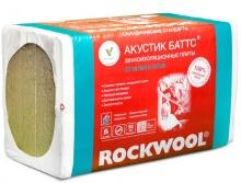 Rockwool Акустик Баттс, звукопоглощающие плиты