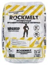 RockMELT Мрамор мешок 25 кг, мраморная крошка
