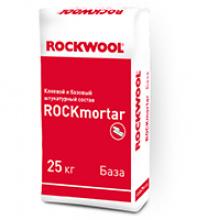 ROCKmortar