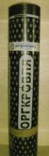 Рубитекс К-4,5 стеклохолст (ХКП 4,5)