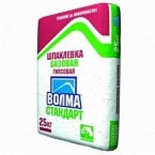 "Базовая шпатлёвка ""Волма-Стандарт"" 25 кг (45 шт./под.)"