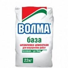 Шпаклевка 'Волма-База', 22 кг (56шт/под)