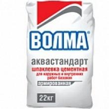 Шпаклевка базовая 'Аквастандарт', 22 кг (56шт/под) Волма