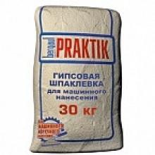 Гипсовая шпатлёвка БЕЛАЯ Praktik, 30 кг (Ручн. и Машин. Нанесения)
