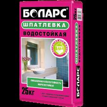 Боларс Шпатлевка водостойкая 25кг