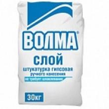 "Штукатурка ""Волма Слой"", 30 кг (40 шт./под.)"