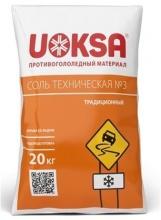 UOKSA Техническая соль №3